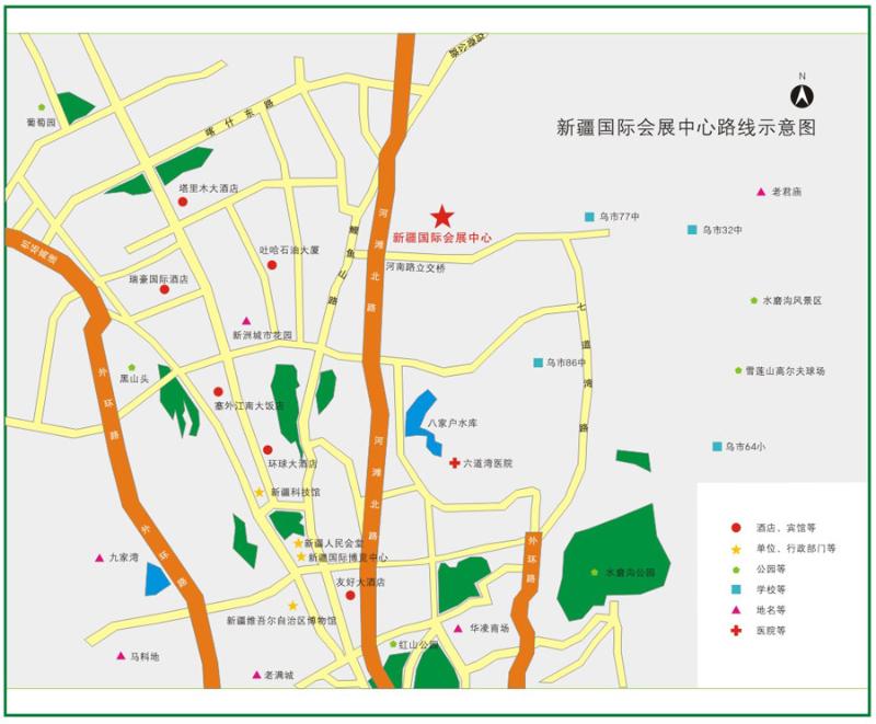 新疆国际会展中心路线示意图